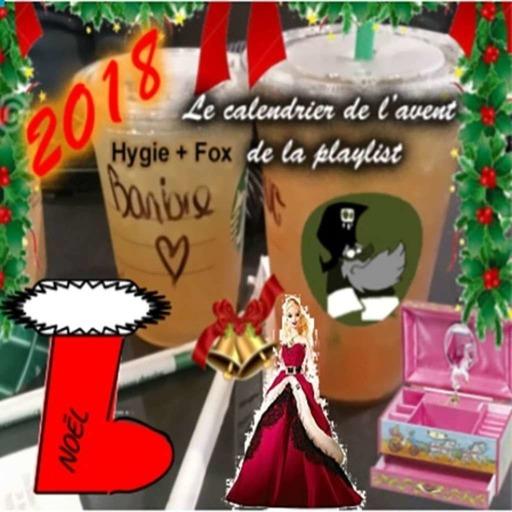 1 - Merry Xmas baby.mp3