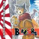 MangaDiscovery S01E12 : Beastars