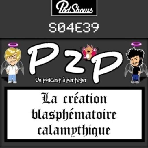 P2P39.mp3