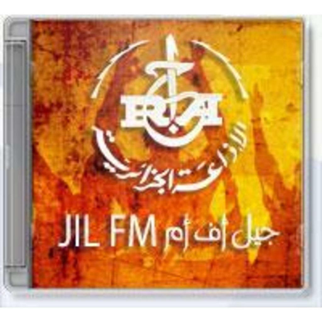 Jil FM | El Hissa