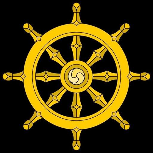 Le Premier Discours du Bouddha - La Roue de la Loi - Part 2