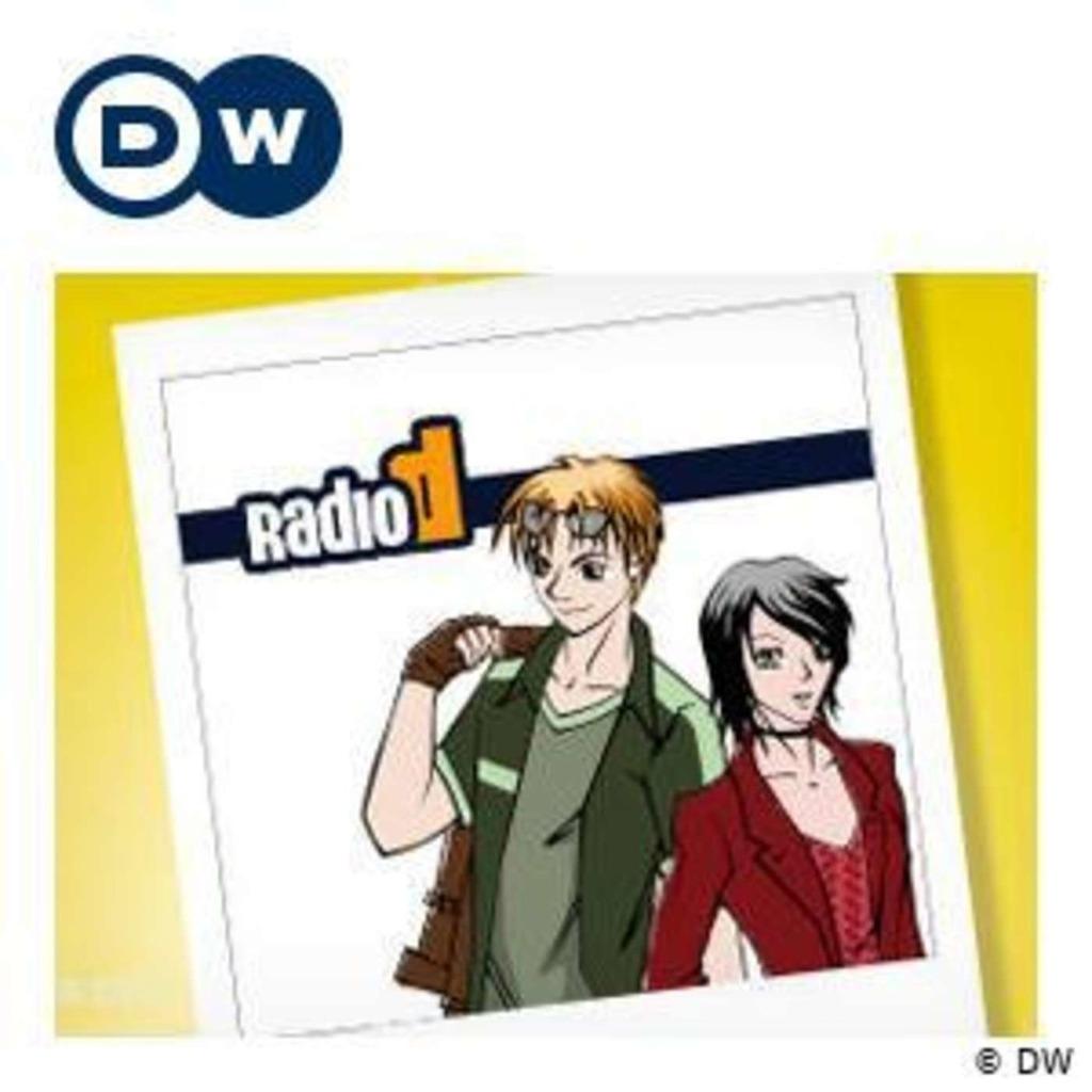 Radio D Première partie | Apprendre l'allemand | Deutsche Welle