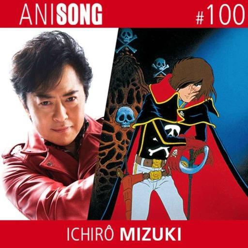 Anisong_100_Ichiro_Mizuki.mp3