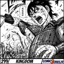 ComicStories #299 - Kingdom