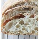 Pourquoi des trous dans le pain ?