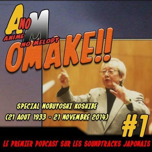 PODCAST_ANIMENOMELODY_OMAKE01.mp3