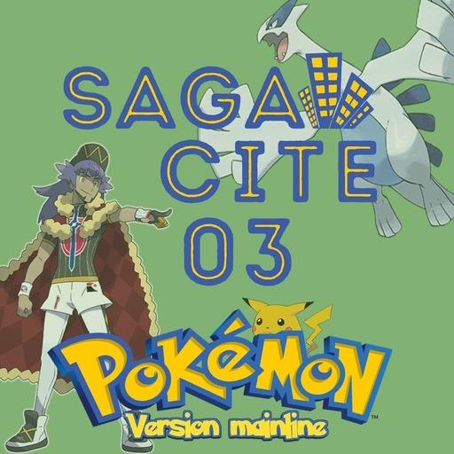 sagacite_03.mp3