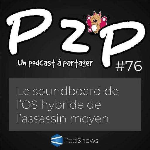 P2P76.mp3