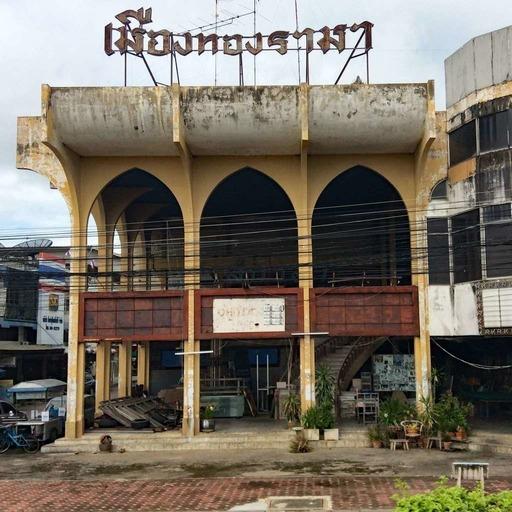 Thai_SongMaster.mp3