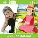 ANISONG #122 | Sumiko Yamagata (Karine l'aventure du nouveau monde)