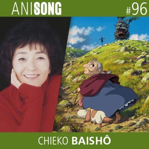 Anisong_96_Chieko_Baisho.mp3