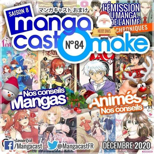 Mangacast Omake n°84 – Décembre 2020