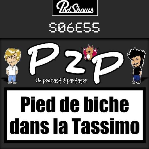 P2P55.mp3