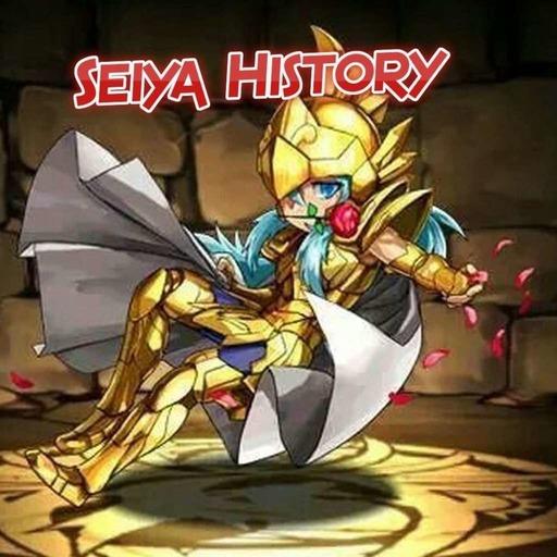 Seiya History - Film 5.mp3