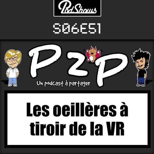 P2P51.mp3