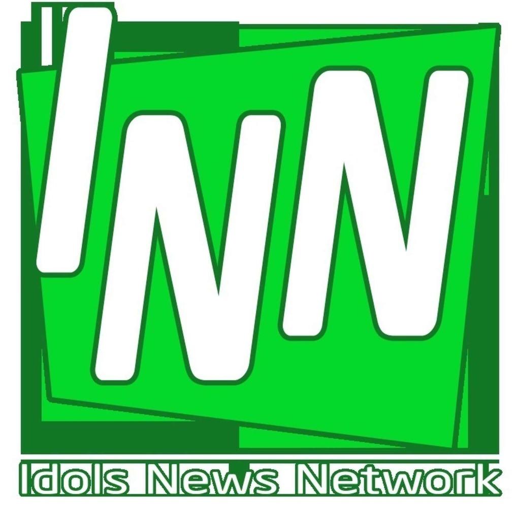 INN l'émission