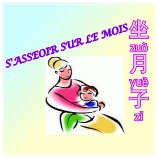 s'asseoir sur le mois« zuòyuèzi坐月子 » 1Civilisation Chinoise/ChinoisFacile
