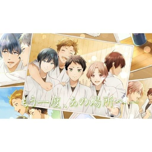 S.W.A.T. Review - Tsurune