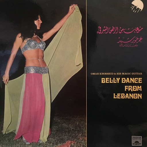 Belly Dance from Lebanon by Omar Khorshid and His Magic Guitar