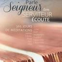 Méditation du 15 février - La louange : un sacrifice