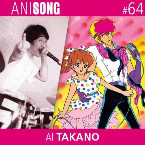 Anisong_64_Ai_Takano.mp3