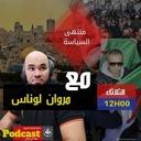 أسباب وأهداف التحرش الاسرائيلي ضد لبنان