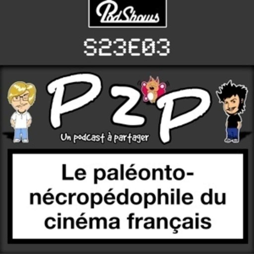 P2P23-2.mp3