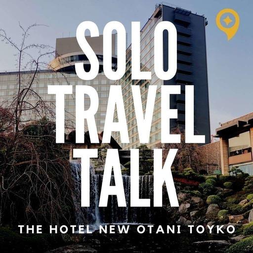 The Hotel New Otani Tokyo