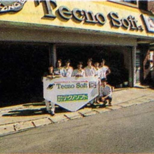 podcast-9-sega-licences-tecnosoft-douglas-alves-sega-legacy.mp3
