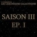 Les Chroniques Galactiques S3 - EP. 1/7 - Honnête Contrebande