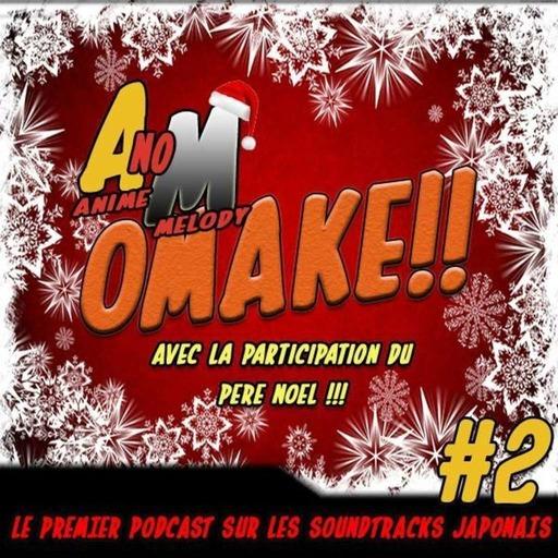 PODCAST_ANIMENOMELODY_OMAKE_02.mp3