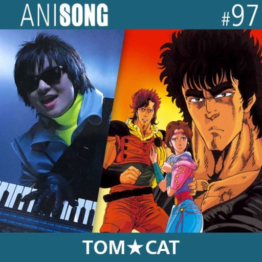 Anisong_97_TOM_CAT.mp3