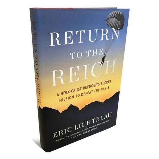 Return to the Reich: A Conversation with Eric Lichtblau