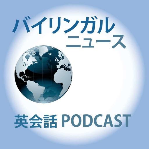 376. 特別編 Shiba 08.22.19