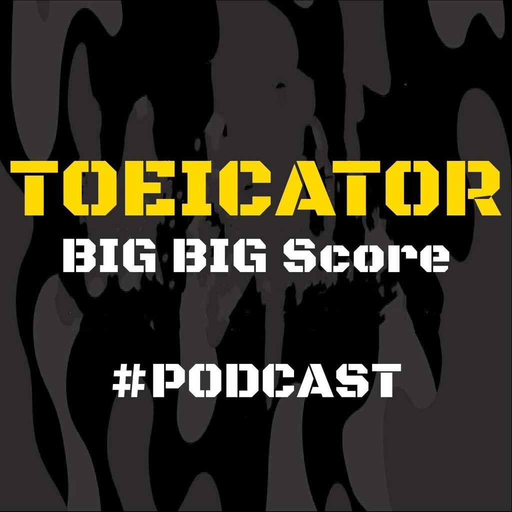 Toeicator - Toeic Tests