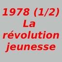 Generation80.be en visite dans l'année 1978 (1/2)