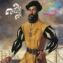 Les Tympans de Magellan #27.5 - لبنان (Lubnān), ضيوف