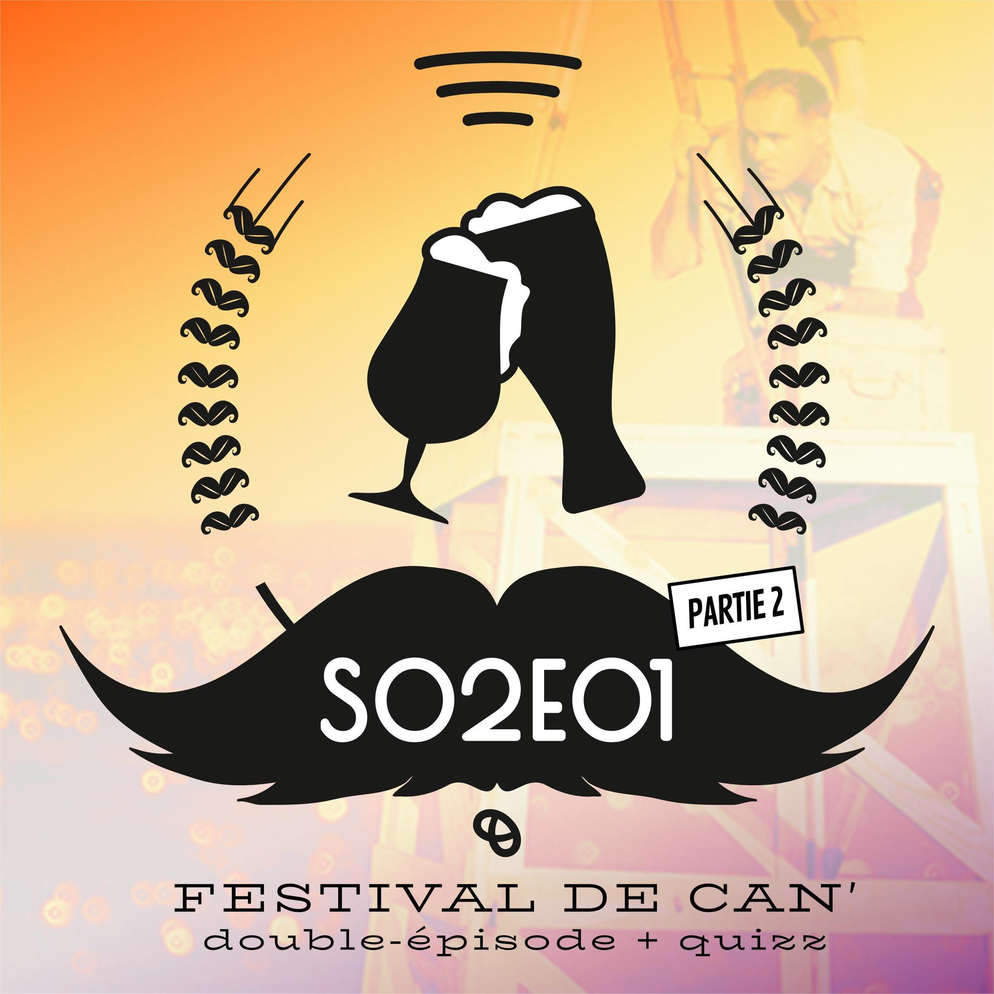 Le festival de Can' Le quizz