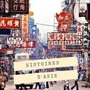 Lectures d'Asie ; combustion d'un couple