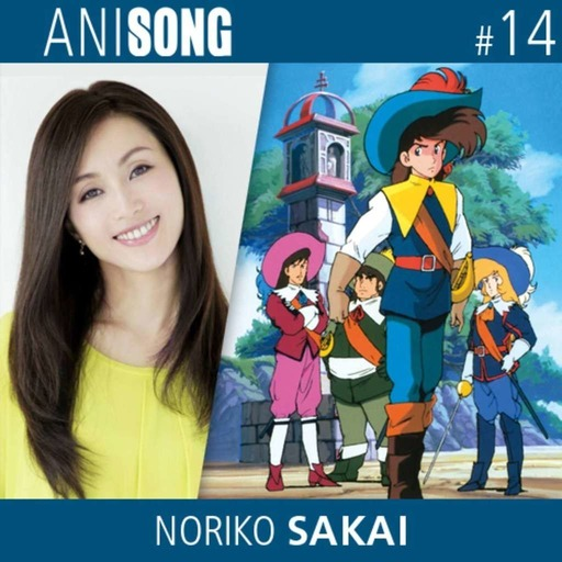 Anisong_14_Noriko_Sakai.mp3
