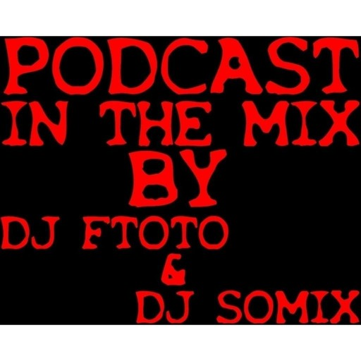 In The Mix vol.3