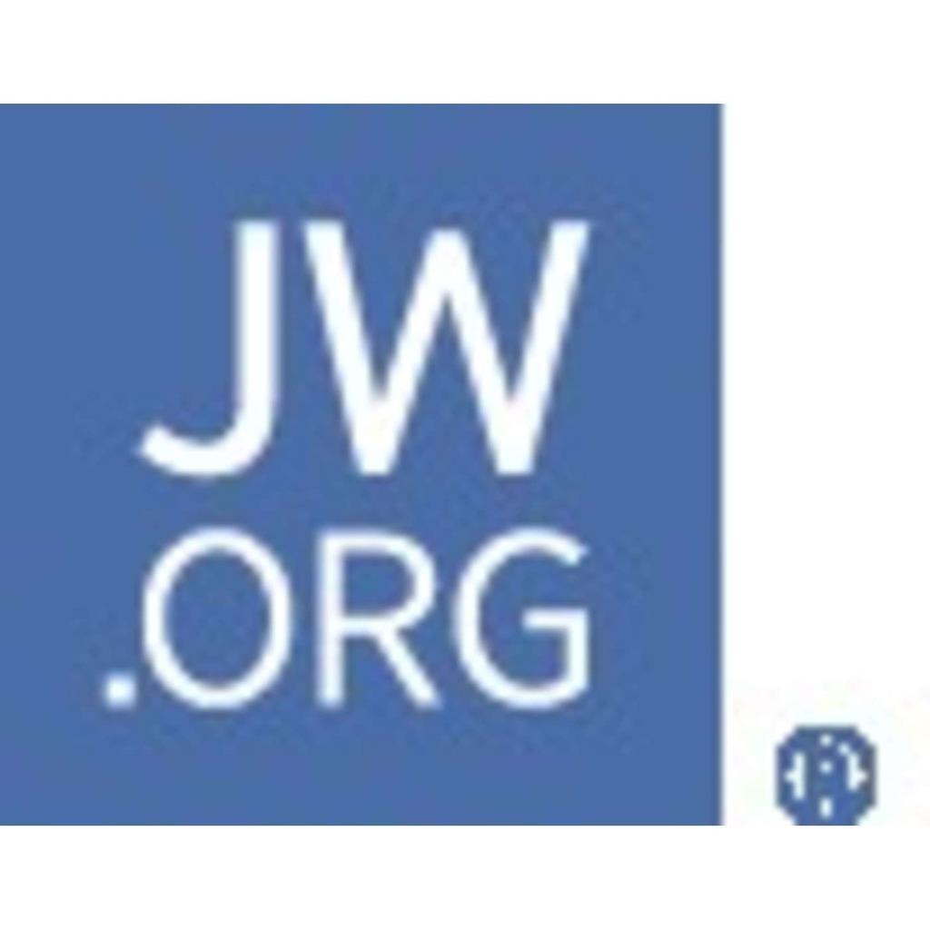 JW: La Tour de Garde (édition d'étude) (wF MP3)
