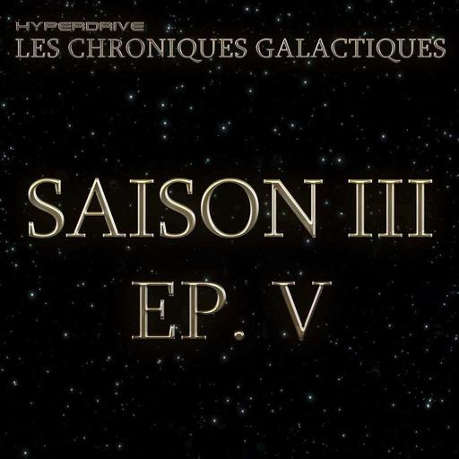 Les Chroniques Galactiques S3 - EP. 5/7 - Une saine distraction