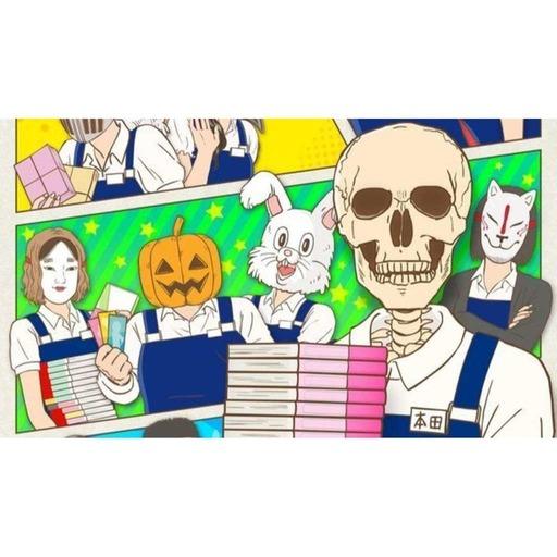 S.W.A.T. Review - Skullface Bookseller Honda-san