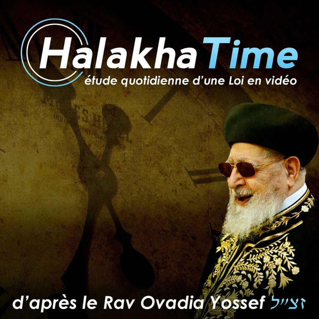 Halakha-Time Torah-Box.com