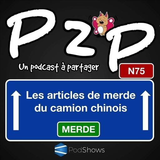P2P75.mp3