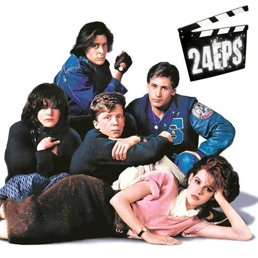 24FPS Retro : Breakfast Club (1985)