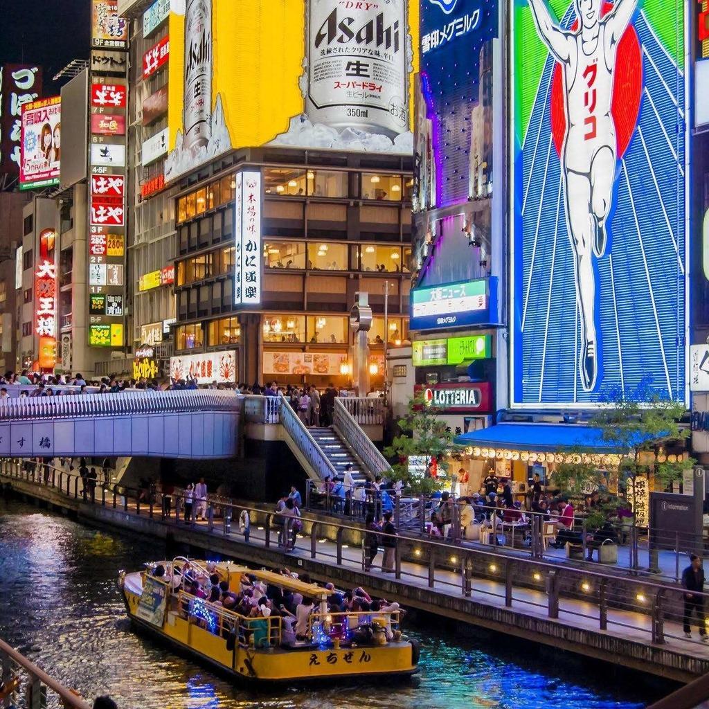 Immigré au Japon