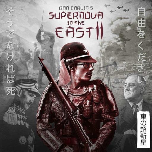 Show 63 - Supernova in the East II