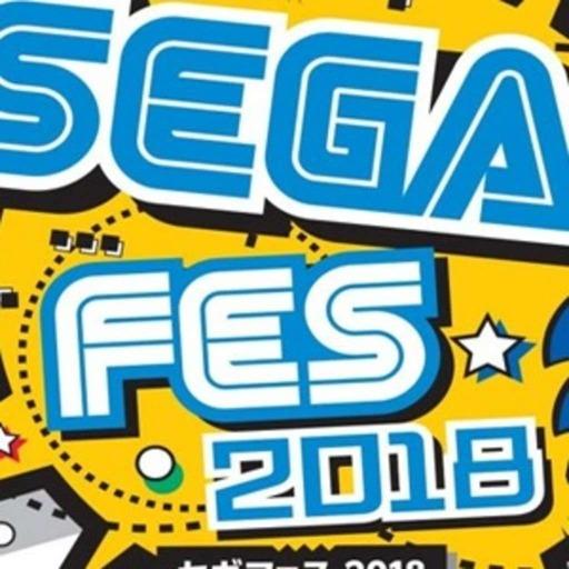 Podcast Hors Série #3 : Annonces SEGA pour 2018